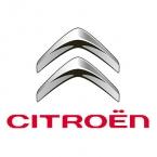 Камеры заднего вида для Citroen