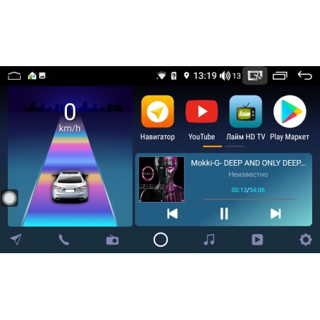 Штатная магнитола Daystar DS-7056Z для Toyota RAV4 2006-2012с DSP процессором, 4/64 GB, 4G LTE Sim, Android 10