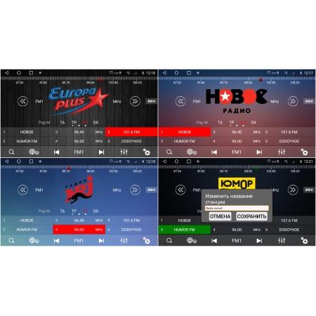 Штатная магнитола Redpower 71000 2Din Universal сенсорные кнопки с DSP процессором, 4G модемом и CarPlay на Android 10