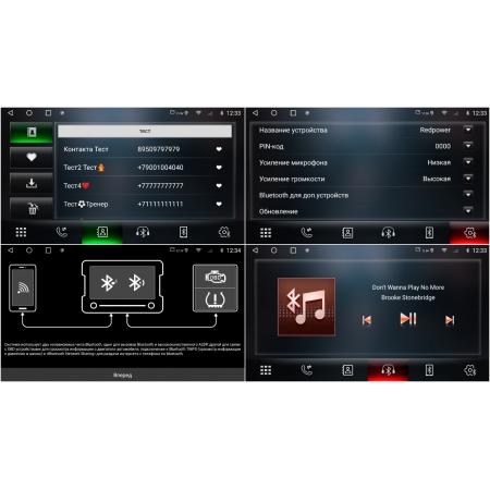 Штатная магнитола Redpower 71066 KNOB для Toyota Corolla 2013-2016 с DSP процессором, 4G модемом и CarPlay на Android 10