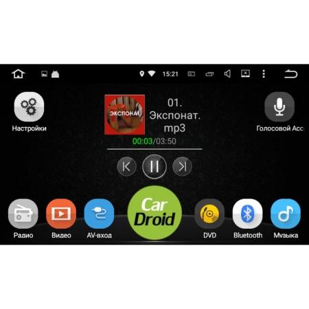 Штатная магнитола Roximo CarDroid RD-2017F для Hyundai Starex H1 2016+ с DSP процессором на Android 9