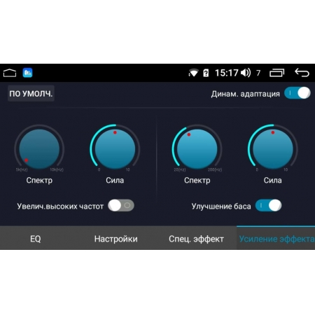 Штатная магнитола Roximo RI-1104 для Toyota Corolla e150 на Android 9