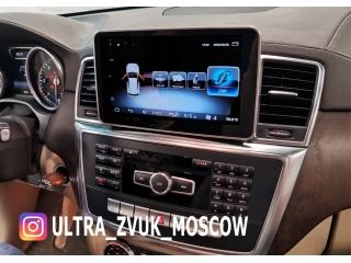 Штатная магнитола Carmedia XN-M9001 для Mercedes ML W166, GL X166 2011-2015 NTG 4.5 с 4G Sim экран 9 дюймов на Android 10