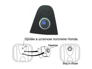 Камера пердего вида Incar VDC-HF для Honda
