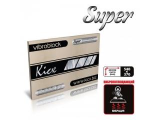 Шумоизоляция VIBROBLOCK SUPER (0,54*0,37) (16 л. упаковка)