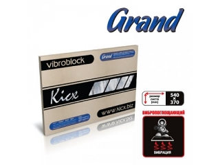 Шумоизоляция VIBROBLOCK GRAND (0,54*0,37) (12 л. упаковка)