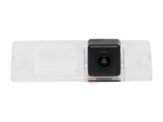 Камера заднего вида RedPower MIT104P Premium для Mitsubishi Pajero 4 (2006+)