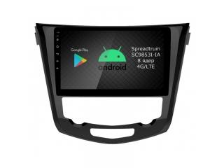 Штатная магнитола Roximo RI-1212 для Nissan Qashqai 2013+, X-Trail 2015+ c DSP процессором и 4G Sim на Android 9