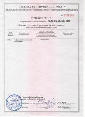 sertifikat_2