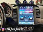 Mitsubishi_Lancer_X_Tesla_Carmedia_ZF_1259_DSP_1