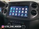 Volkswagen_Tiguan_Parafar_PF904LTX_2